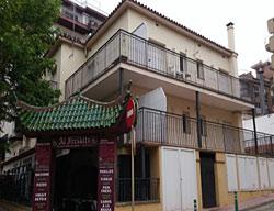 Apartamentos Mares