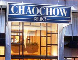 Hotel Chaochow Palace