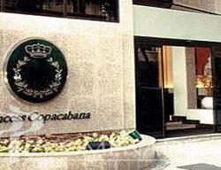 Hotel Promenade Princess Copacabana