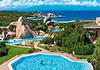 Hotel Resort Valle Dellerica Thalasso Spa