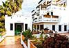 Apartamentos La Santa Cruz Resort & Spa Almuñecar