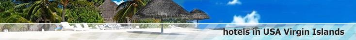 reservierungen in hotels in united states jungferninseln